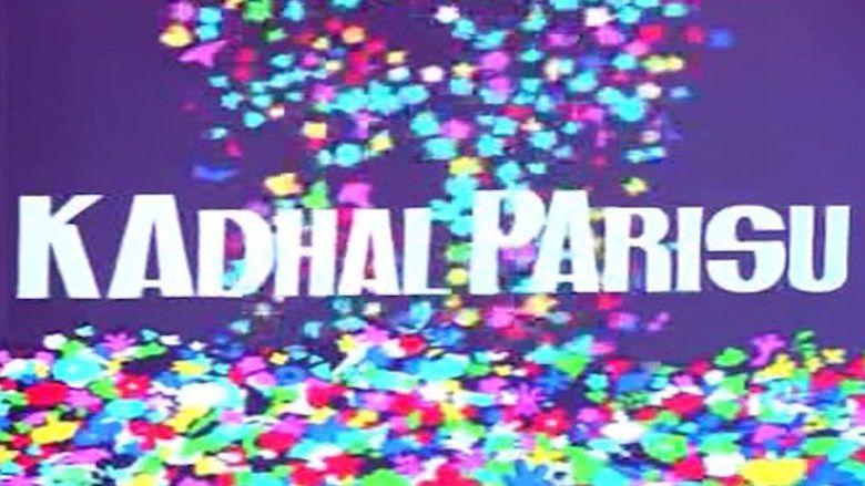Kadhal Parisu movie scenes