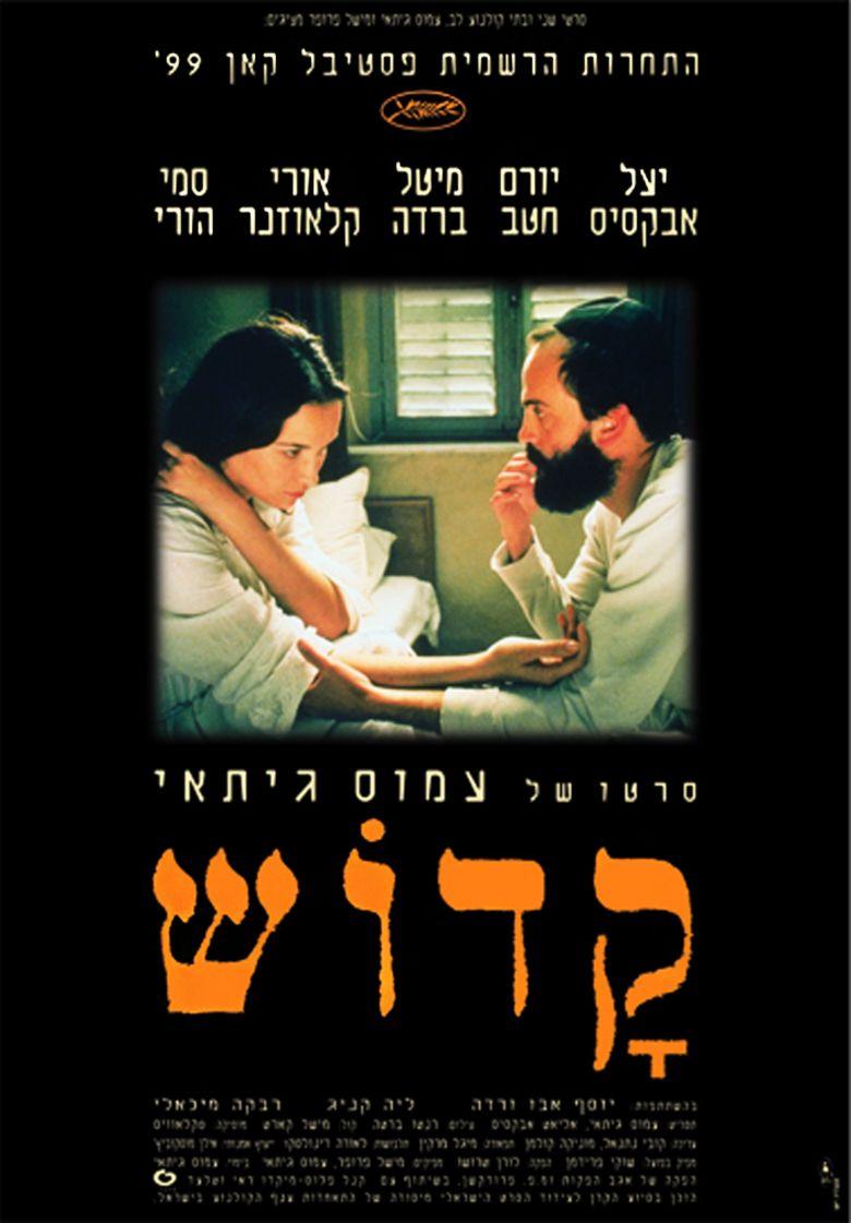 Kadosh movie poster