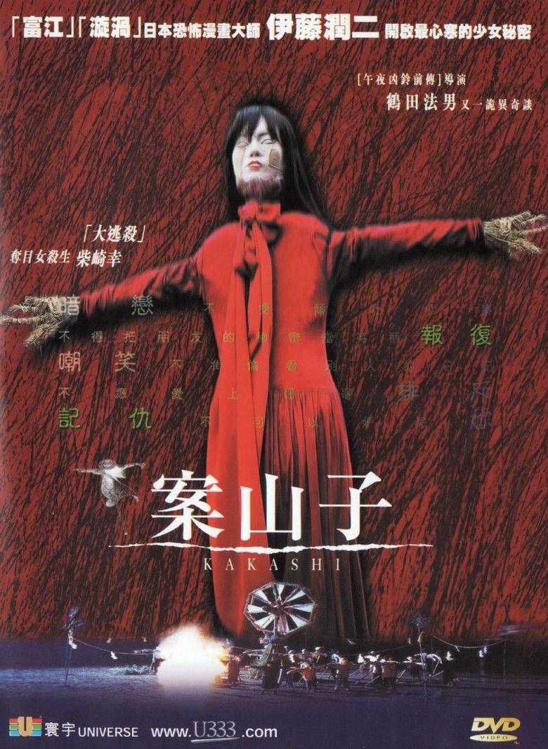 Kakashi movie poster