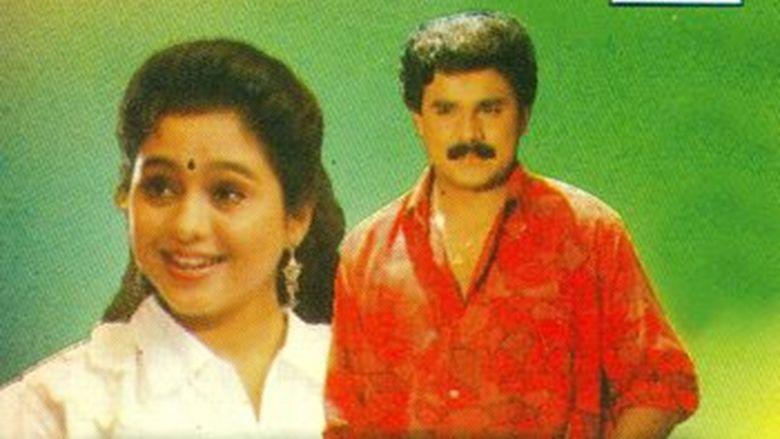 Kakkakum Poochakkum Kalyanam movie scenes