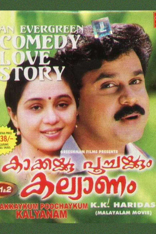 Kakkakum Poochakkum Kalyanam movie poster