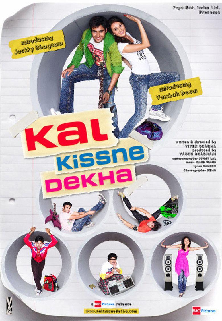 Kal Kissne Dekha movie poster