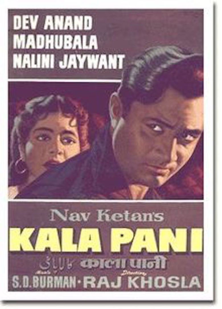 Kala Pani (1958 film) movie poster