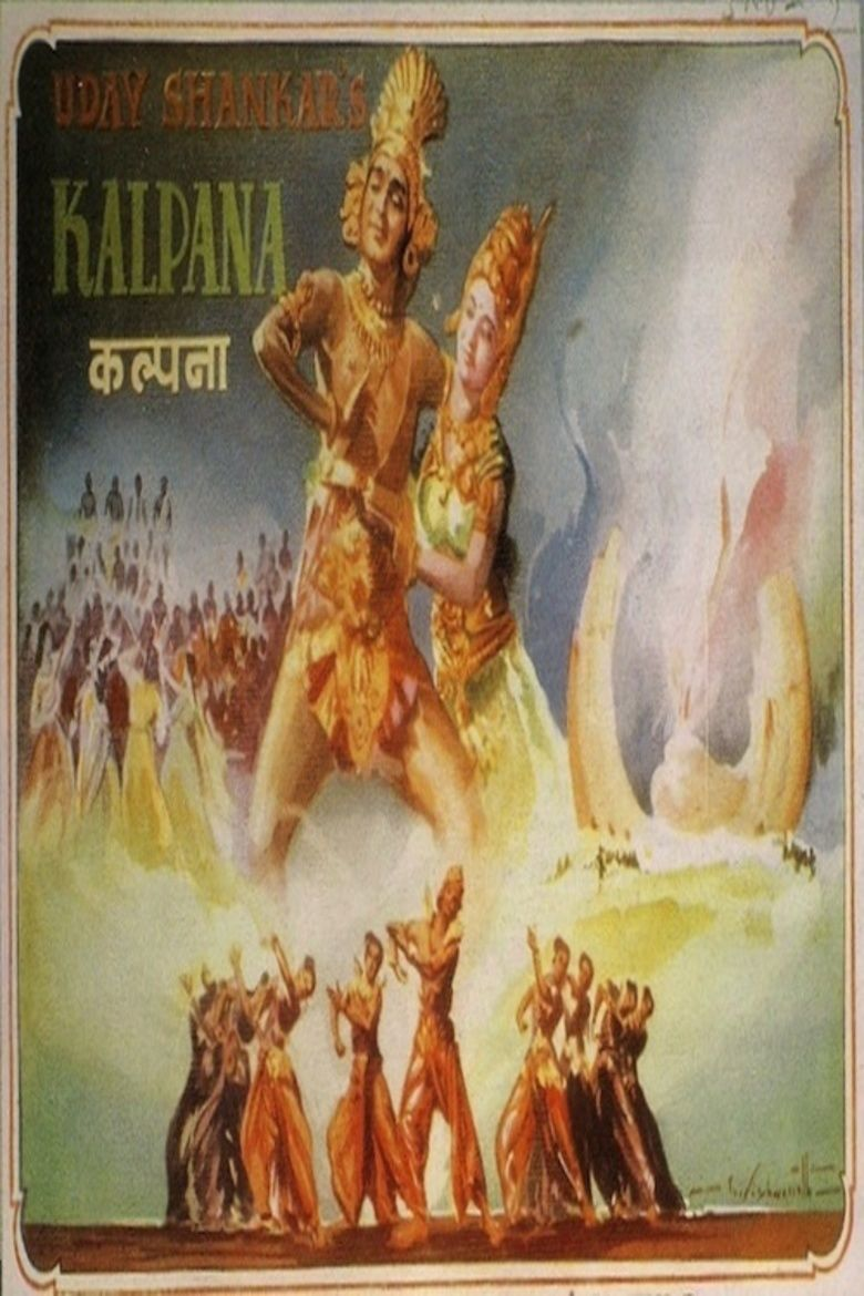 Kalpana (1948 film) movie poster