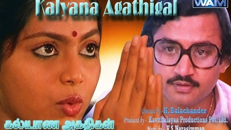 Kalyana Agathigal movie scenes