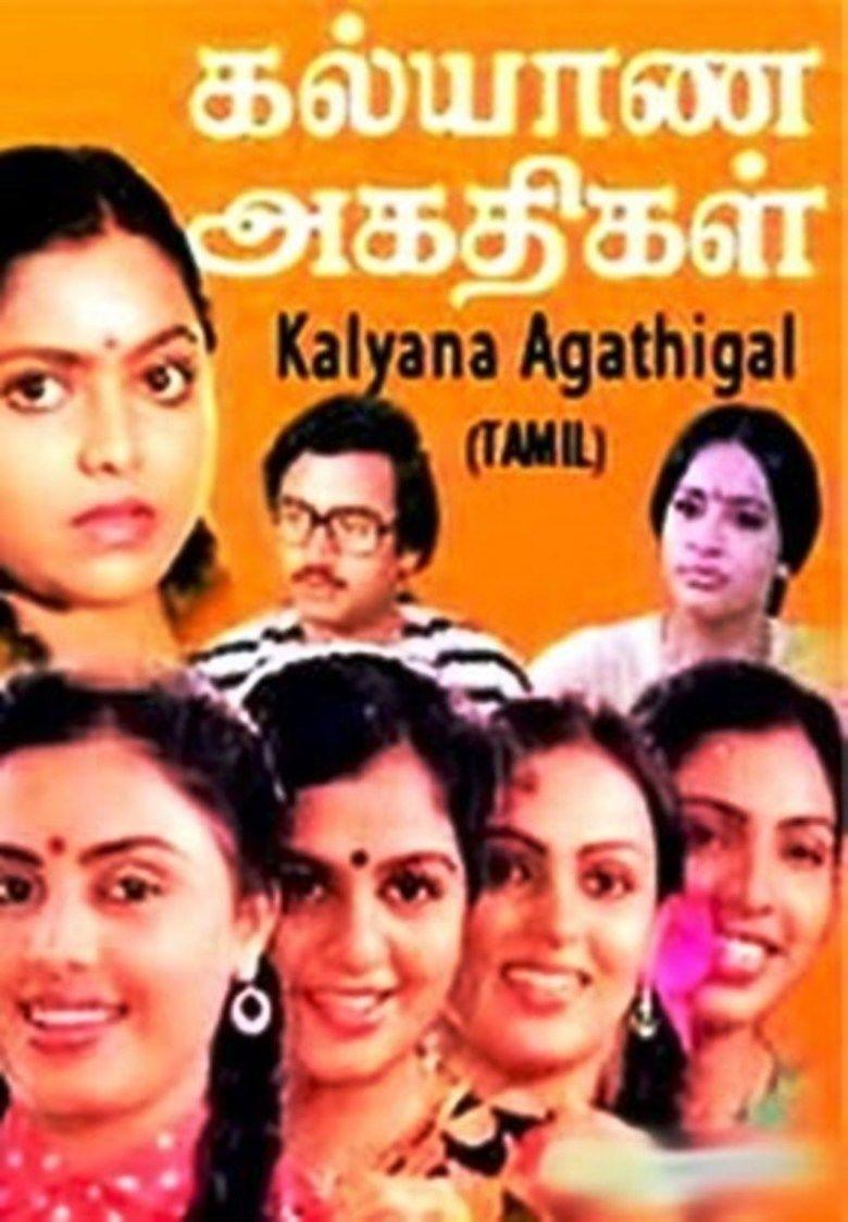 Kalyana Agathigal movie poster