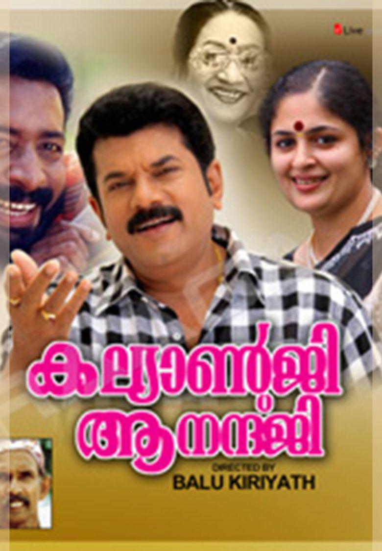 Kalyanji Anandji (film) movie poster