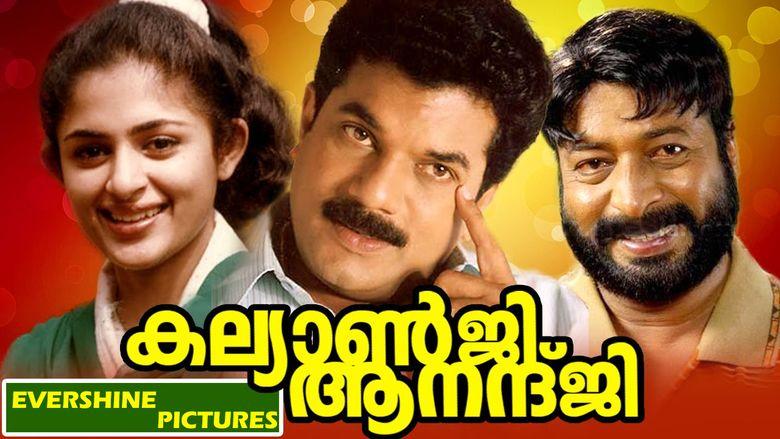 Kalyanji Anandji (film) movie scenes