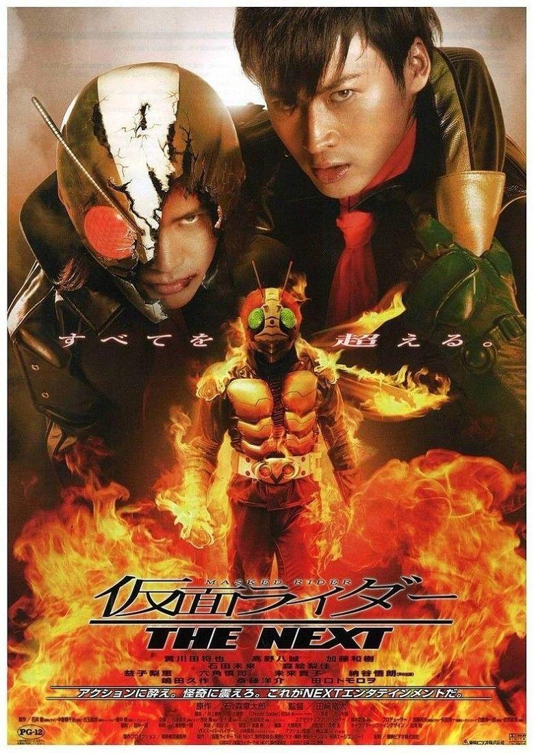 Kamen Rider: The Next movie poster