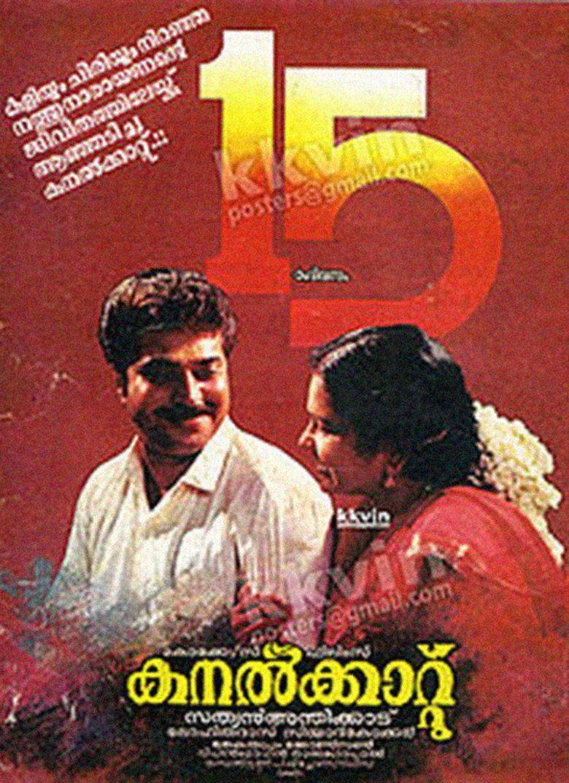 Kanalkkattu movie poster