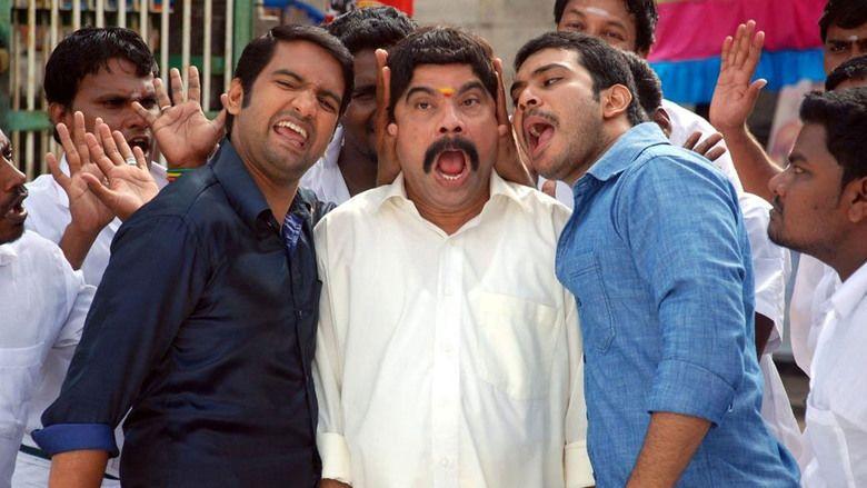 Kanna Laddu Thinna Aasaiya movie scenes