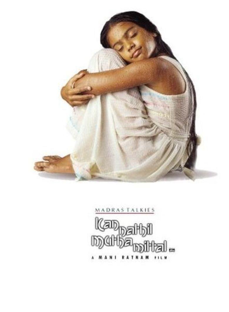 Kannathil Muthamittal movie poster
