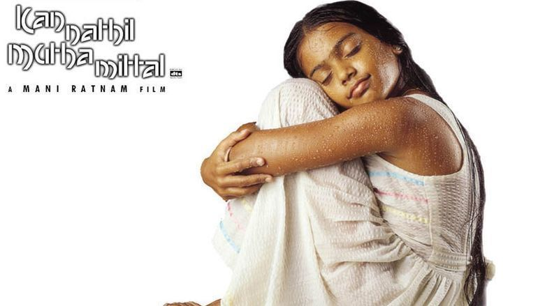 Kannathil Muthamittal movie scenes