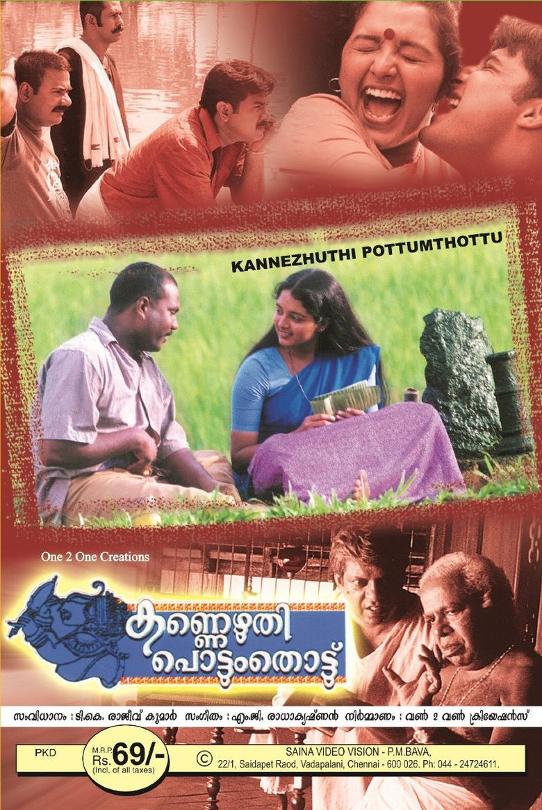 Kannezhuthi Pottum Thottu movie poster
