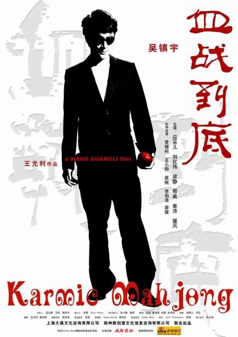 Karmic Mahjong movie poster