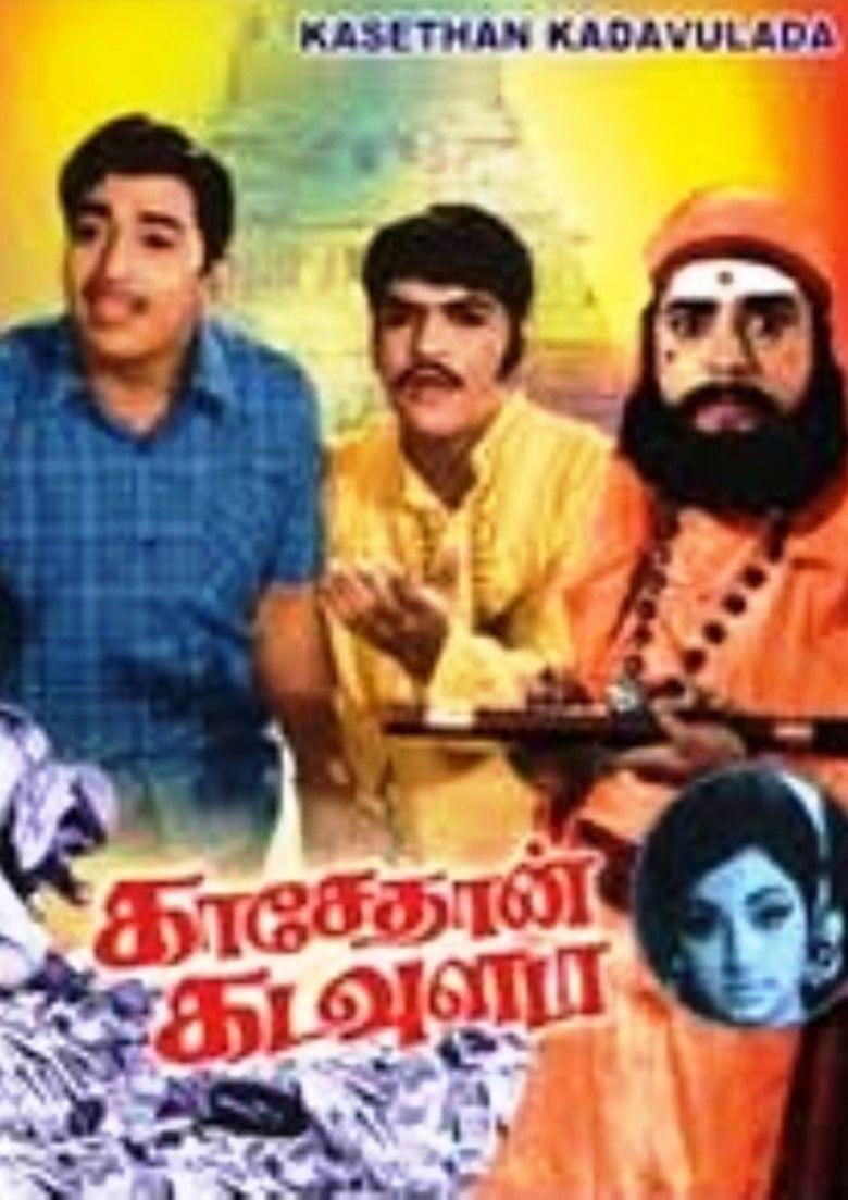 Kasethan Kadavulada movie poster