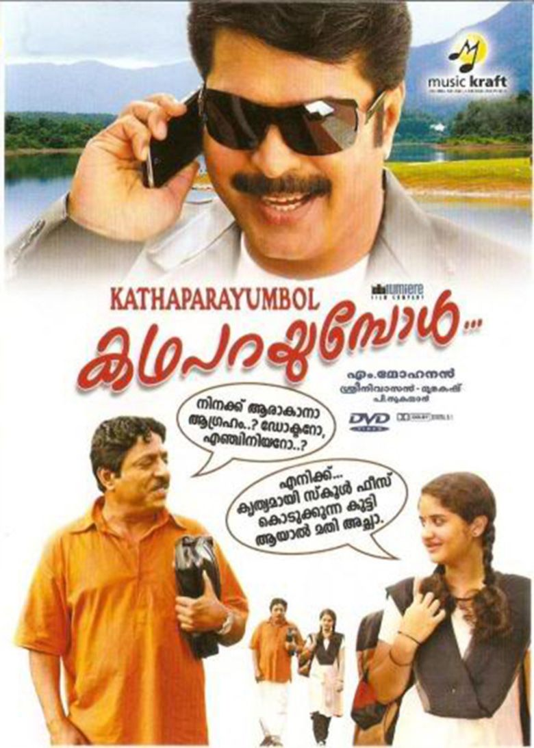 Katha Parayumpol movie poster