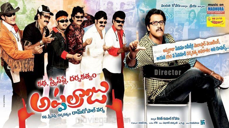 Katha Screenplay Darsakatvam Appalaraju movie scenes