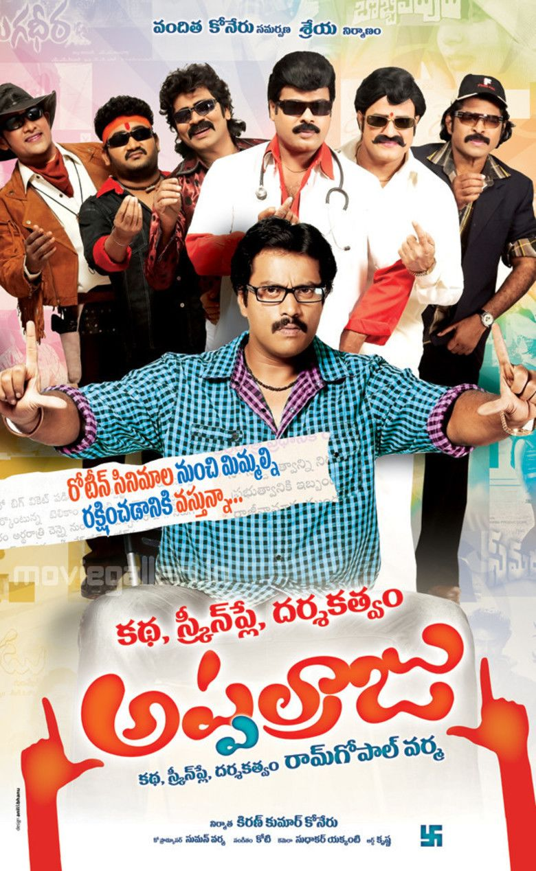 Katha Screenplay Darsakatvam Appalaraju movie poster