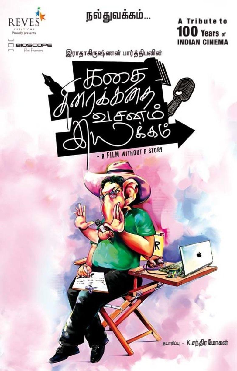 Kathai Thiraikathai Vasanam Iyakkam movie poster