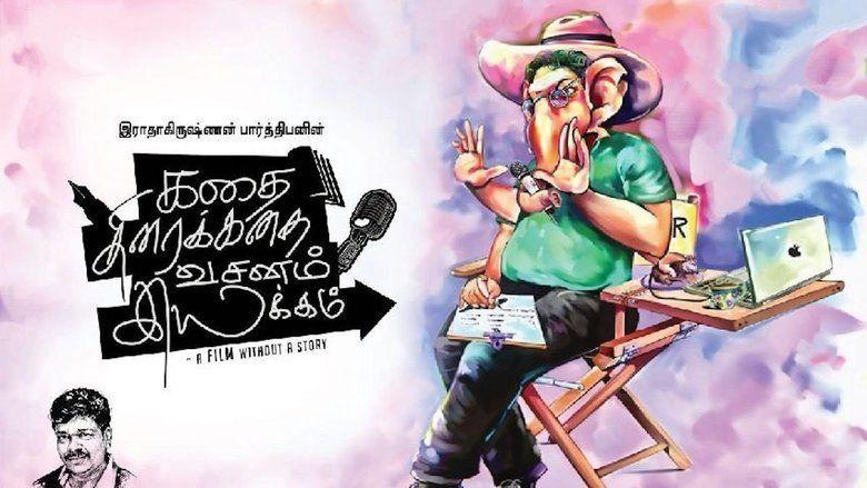 Kathai Thiraikathai Vasanam Iyakkam movie scenes