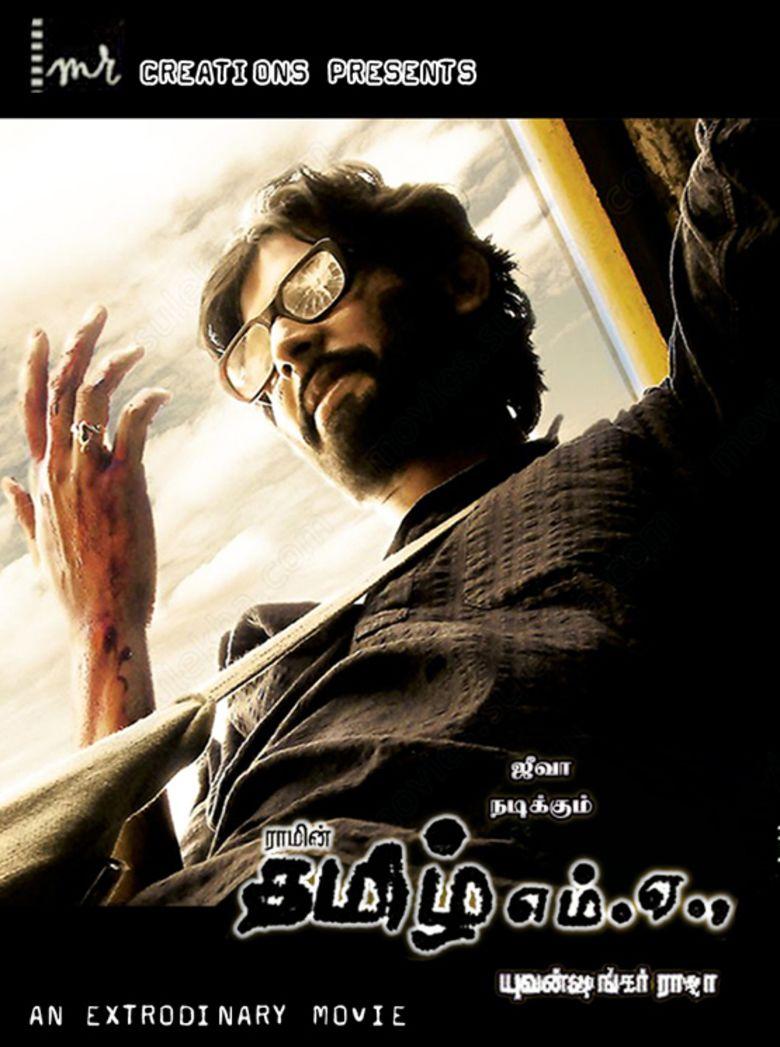 Kattradhu Thamizh movie poster