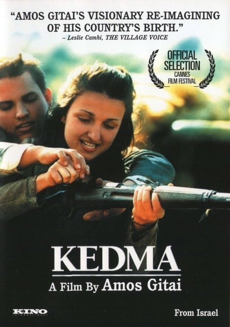 Kedma (film) movie poster