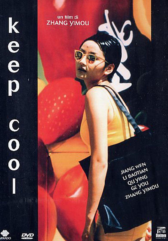 Keep Cool (film) movie poster