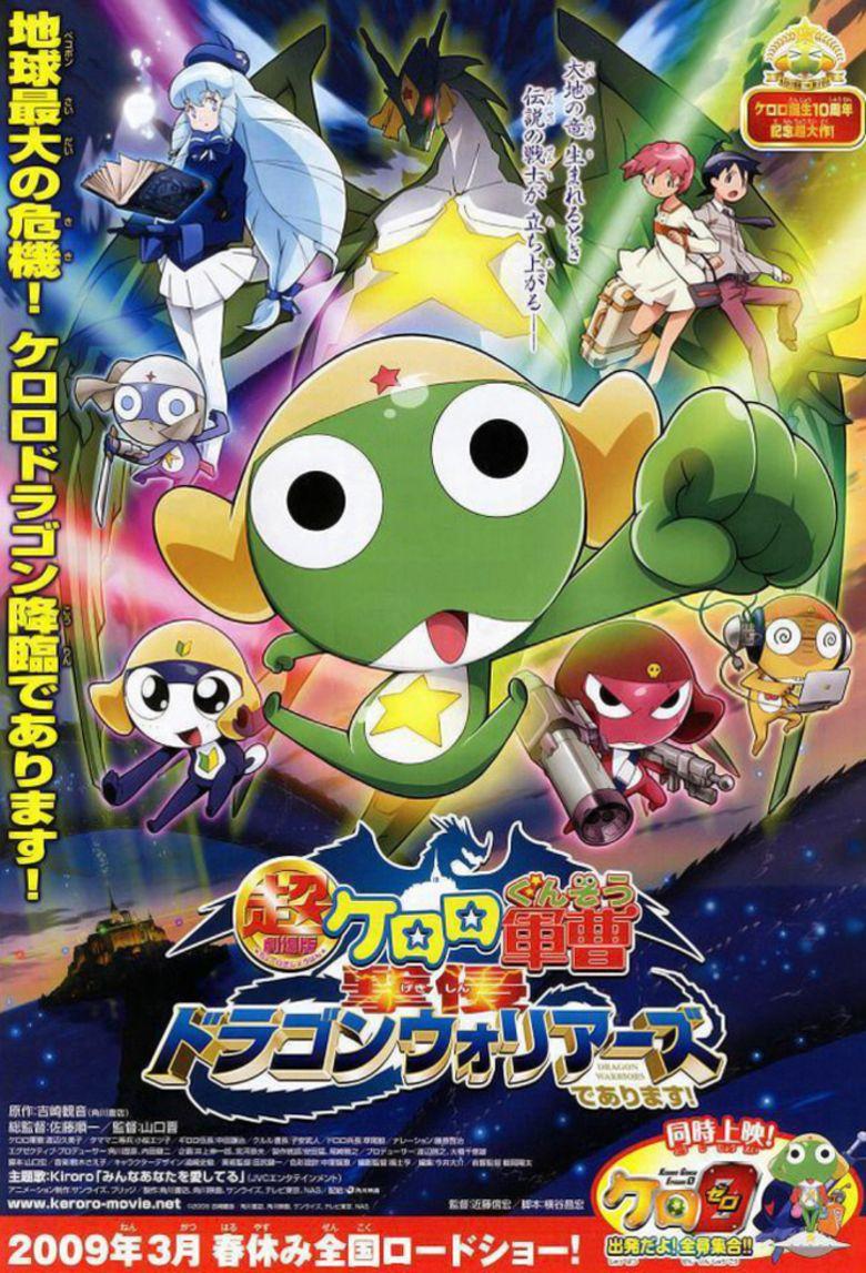 Keroro Gunso the Super Movie 4: Gekishin Dragon Warriors movie poster