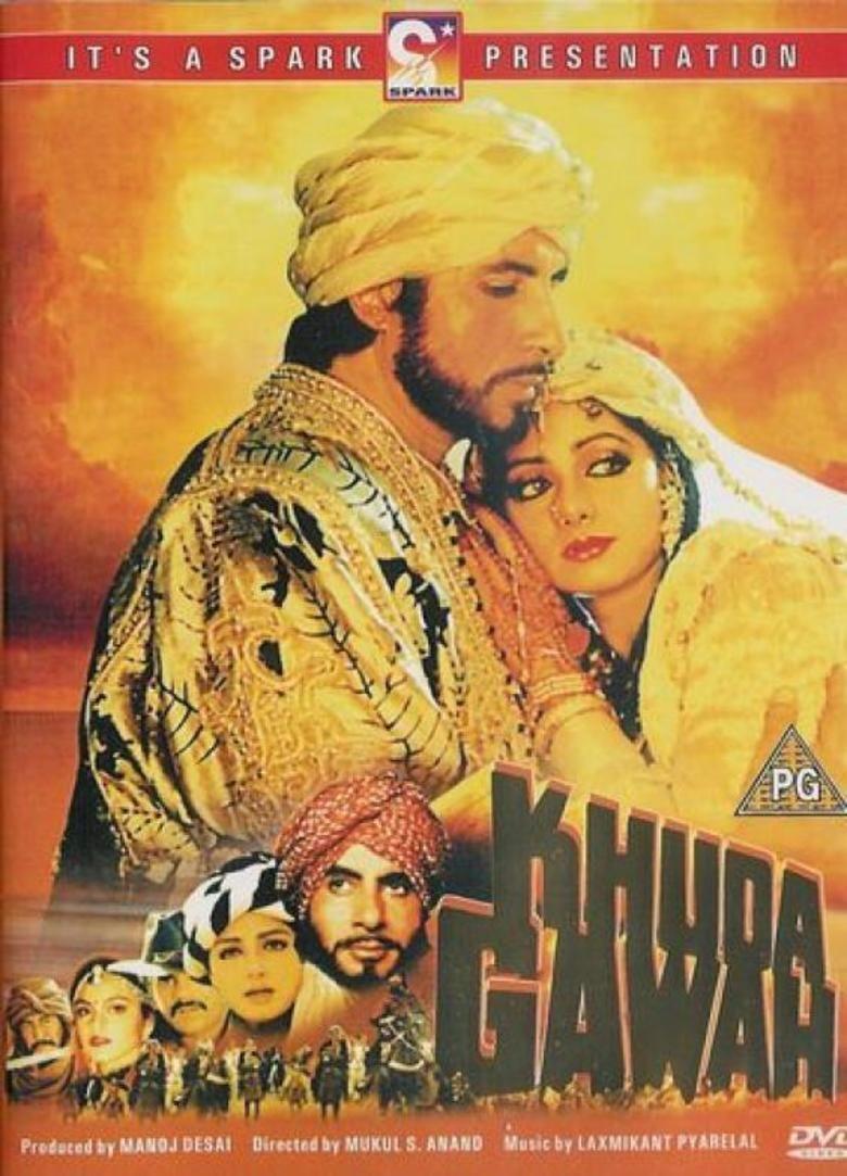 Khuda Gawah movie poster