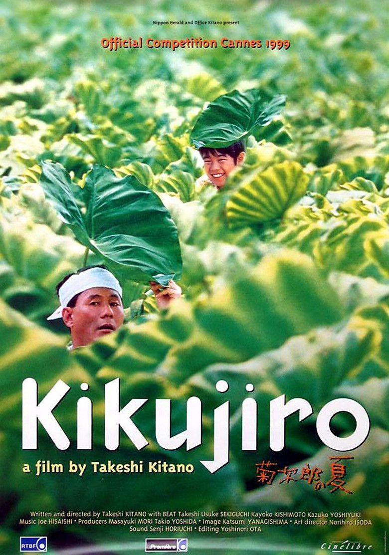 Kikujiro movie poster