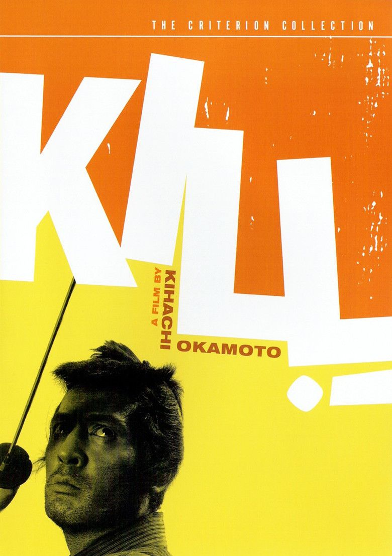 Kill! movie poster