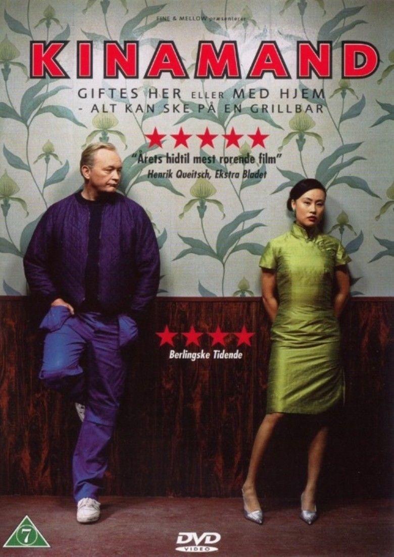Kinamand movie poster