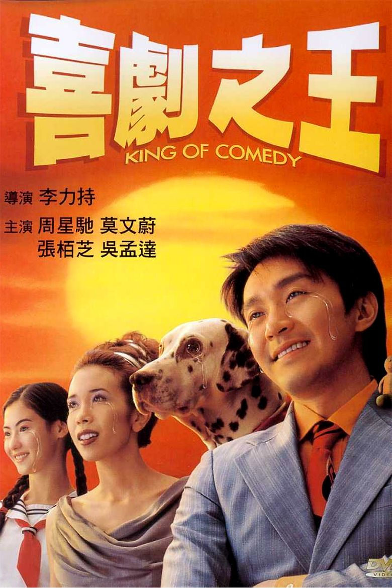 King of Comedy (1999 film) movie poster
