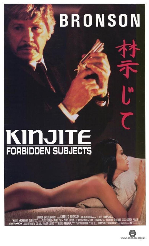 Kinjite: Forbidden Subjects movie poster