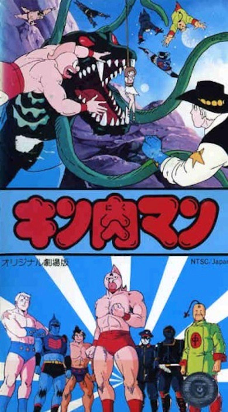 Kinnikuman (film) movie poster