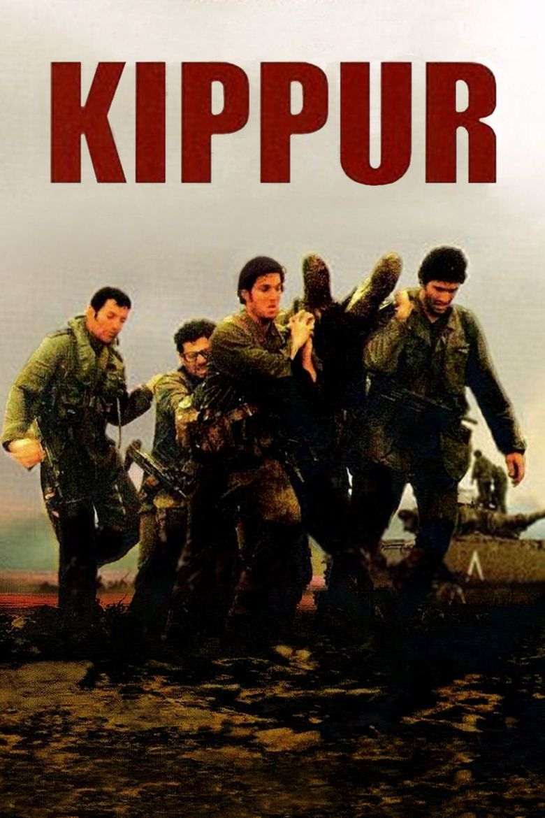 Kippur movie poster