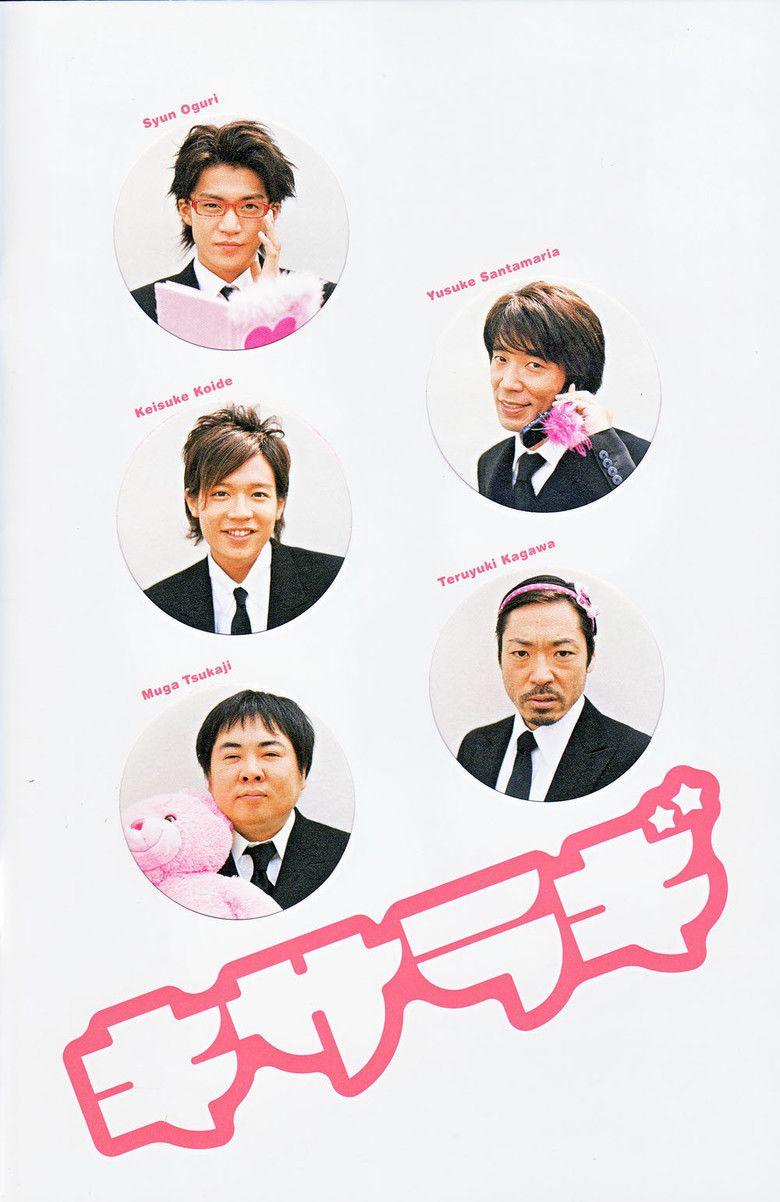 Kisaragi (film) movie poster