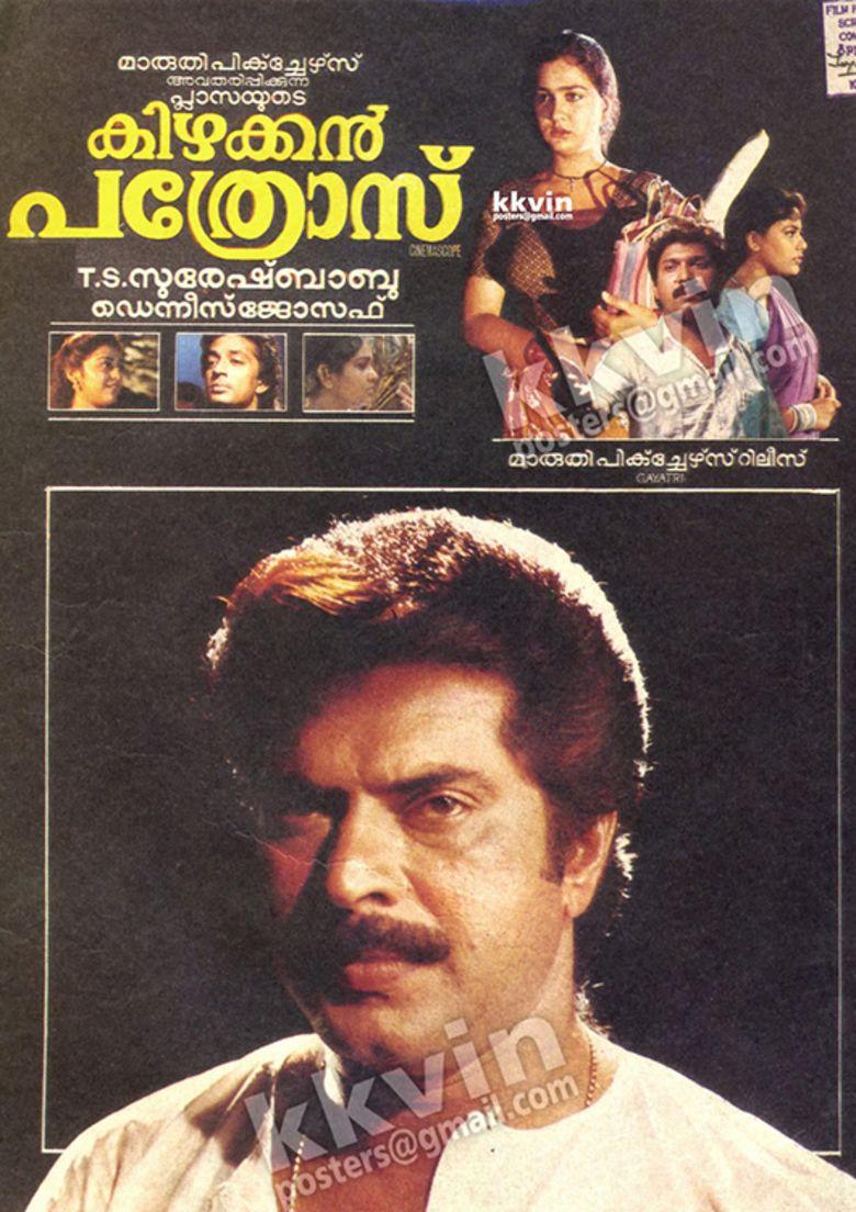 Kizhakkan Pathrose movie poster