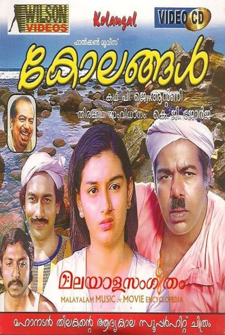 Kolangal (1981 film) movie poster