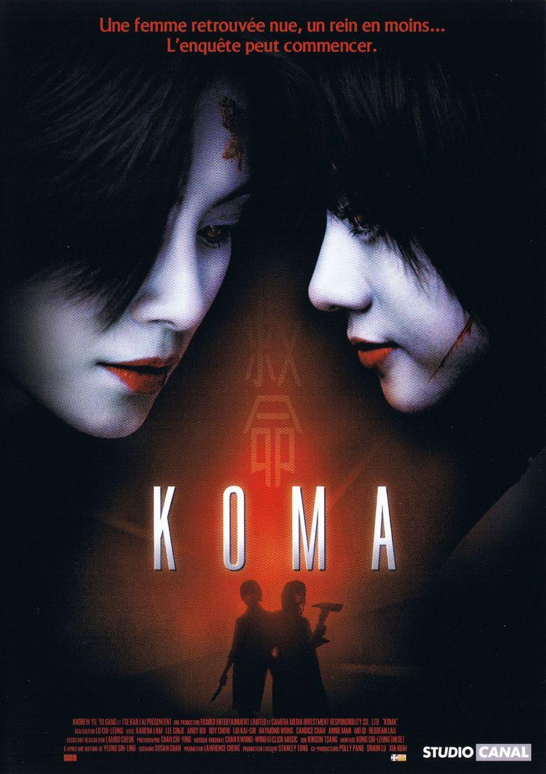Koma (film) movie poster