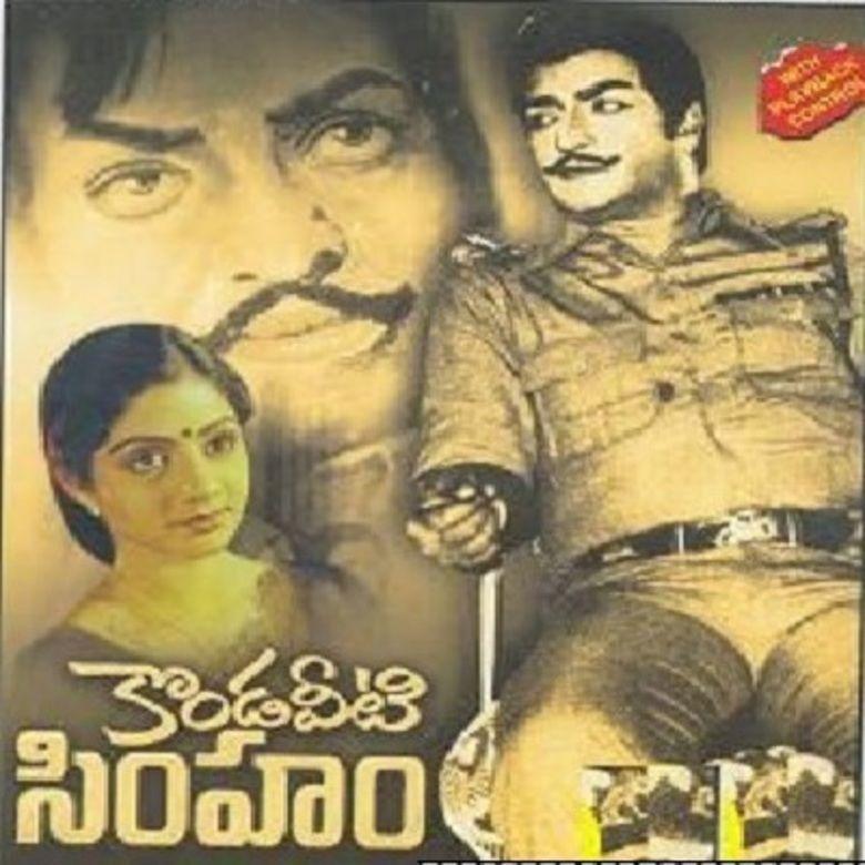 Kondaveeti Simham movie poster