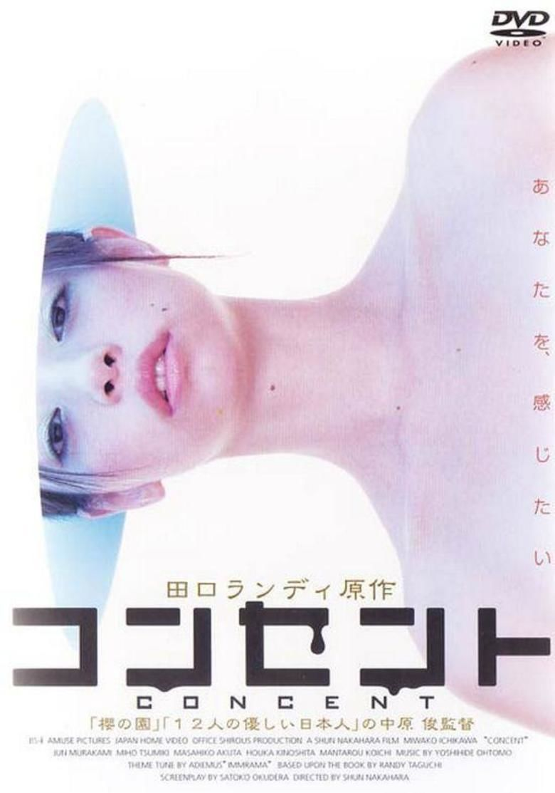 Konsento movie poster