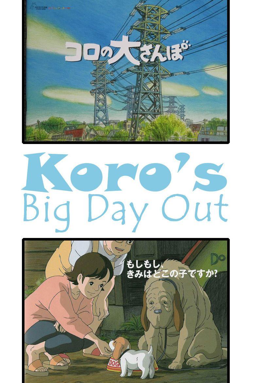 Koro no Daisanpo movie poster