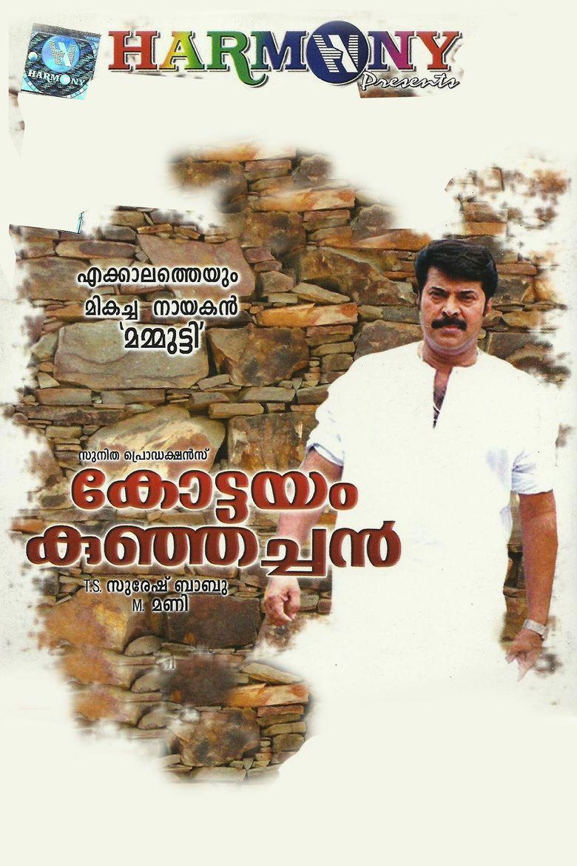 Kottayam Kunjachan movie poster