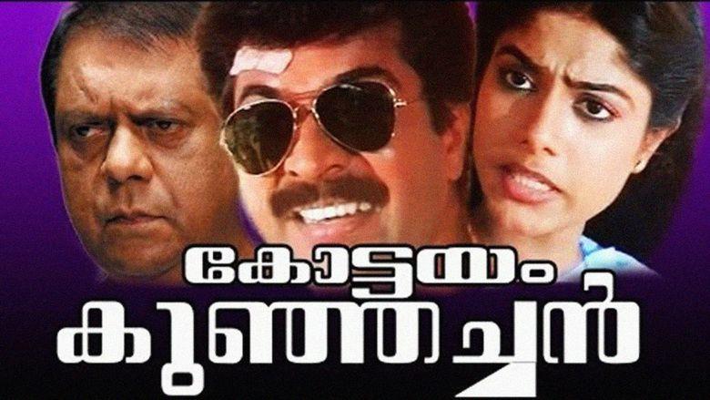 Kottayam Kunjachan movie scenes