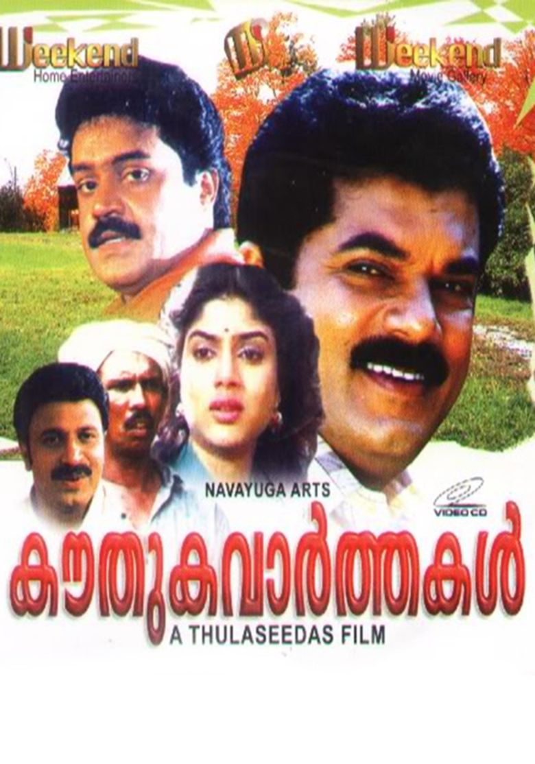 Kouthuka Varthakal movie poster