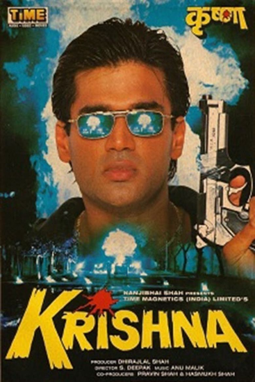 Krishna (1996 film) movie poster