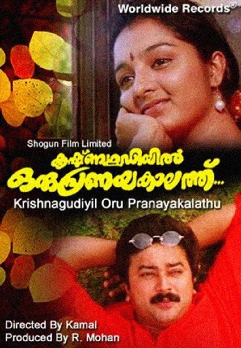 Krishnagudiyil Oru Pranayakalathu movie poster