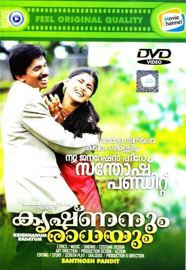 Krishnanum Radhayum movie poster